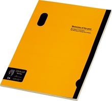 Slika od MEMORIES bilježnica B5 crte 1-6