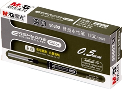 Picture of ROLLER Easytone – top of 0.5 mm – black 1-12
