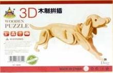 Slika od 3D DRVENE PUZZLE - PAS