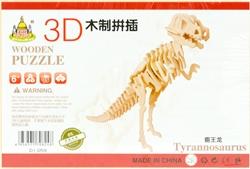 Slika od TYRANNOSAURUS 3D DRVENE PUZZLE