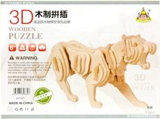 Slika TIGER 3D LESENE PUZZLE