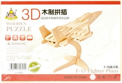 Slika od ZRAKOPLOV F15 3D DRVENE PUZZLE