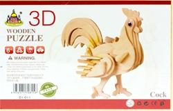 Slika od PIJETAO 3D DRVENE PUZZLE