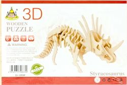 Slika od STYRACOSAURUS 3D DRVENE PUZZLE