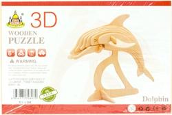 Slika od DUPIN 3D DRVENE PUZZLE
