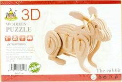 Slika od ZEC 3D DRVENE PUZZLE