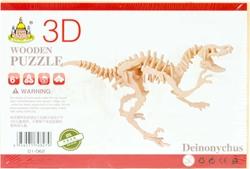 Slika od DEINONYCHUS 3D DRVENE PUZZLE