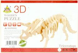 Slika od TRICERATOPS 3D DRVENE PUZZLE