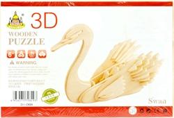 Slika od LABUD 3D DRVENE PUZZLE