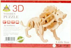 Slika od LAV 3D DRVENE PUZZLE